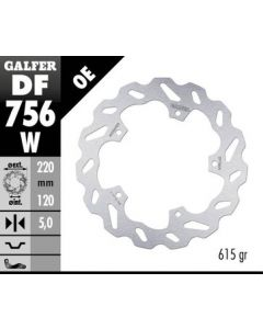 Galfer Solid Mount Wave Rotor, Rear '09-'16 BMW S1000RR / S1000R